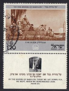 Israel 1977  used  with tab  Lilien paintings  1.70 £    #