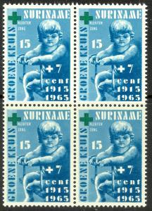 SURINAME 1965 15c+7c GREEN CROSS Semi Postal BLOCK OF 4 Sc B114 MNH