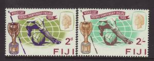 1966 Fiji World Cup Set Mounted Mint SG349/350