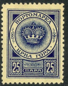 MONTENEGRO 1916 25pa POSTAGE DUE Government in Exile Gaeta Italy Issue MLH