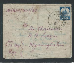 BURMA JAPANESE OCCUPATION COVER (P2801B) ELEPHANT 10S COVER 2