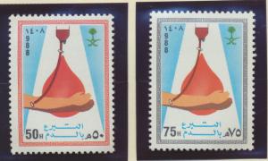 Saudi Arabia Stamps Scott #1077 To 1078, Mint Never Hinged - Free U.S. Shippi...