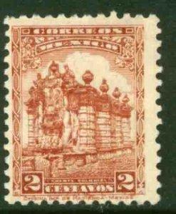 MEXICO 688, 2¢, PUBLIC FOUNTAIN. UNUSED, NO GUM..F-VF
