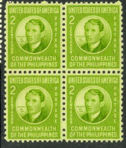 US PHILIPPINES 1941 2c JOSE RIZAL Issue BLOCK OF 4 Sc 461 NH/LH
