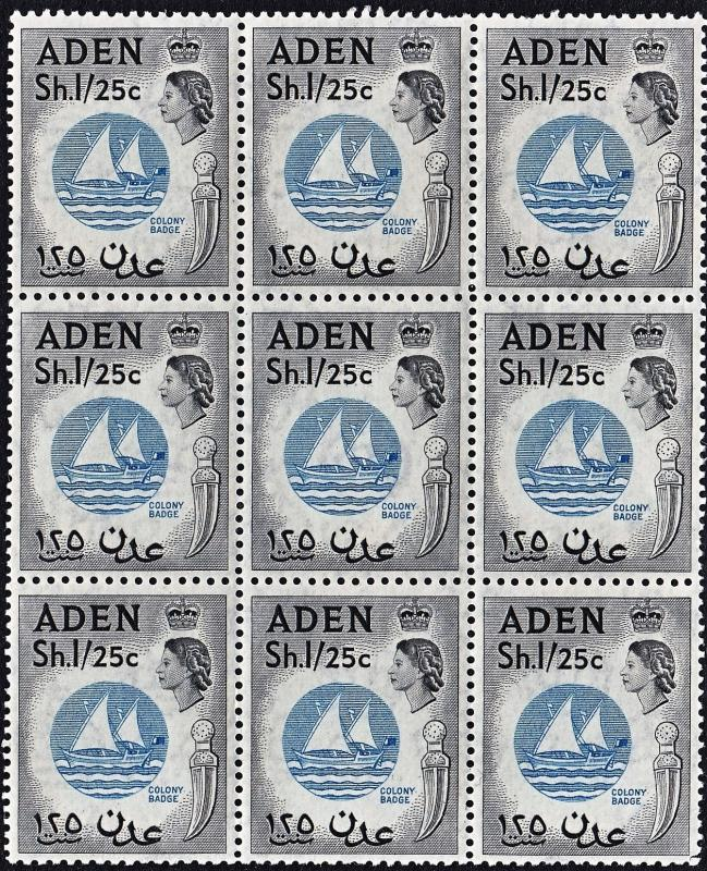 Aden 1962 QEII 1s25c Dull Blue & Black Block of 9 MUH