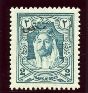 Transjordan 1929 Postage Due 2m greenish blue superb MNH. SG D184. Sc J24.