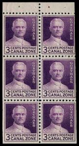 CANAL ZONE 117a  Mint (ID # 72044)
