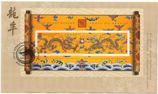 Canada - 2000 Year of the Dragon First Day Cover