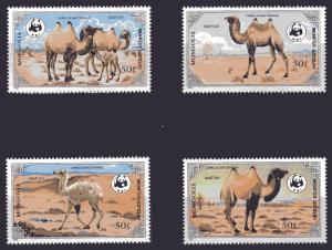 Mongolia 1985 Sc#1443/1446 WWF Camelus  Bactrianus Set (4) MNH
