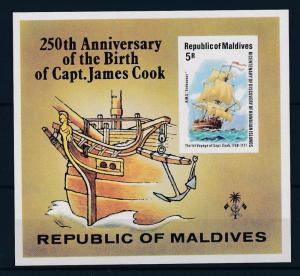 [36751] Maldives 1978 James Cook Sailboat Imperforated Souvenir Sheet MNH