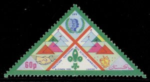 PAKISTAN QEII SG686, 1985 60p scout jamboree, NH MINT.