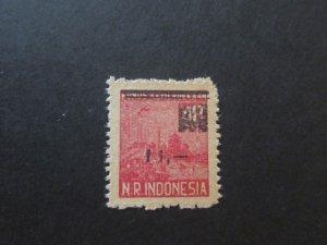 Indonesia Revolutionary 1947 Sc 2L52 MNH