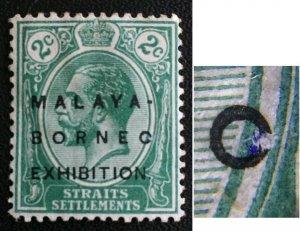Malaya-Borneo Exhibition MBE opt Straits Settlements KGV 2c Broken O LH SG#241