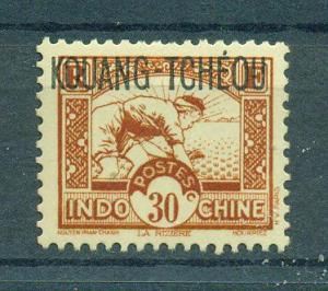 French Offices in China Kwangchowan sc# 126 mnh cat value $.90