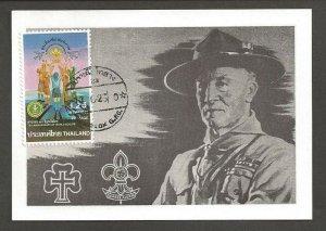 1982 Scouts Thailand 75th anniversary FDC  maximum card