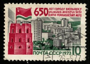 650 years to the city of Vilnius, 10 kop, 1973, rare (T-6934)
