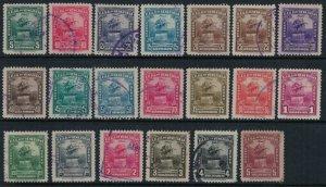 Venezuela #C143-62  CV $19.00