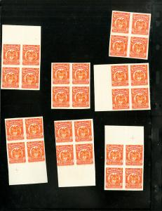 Colombia Block 4 Stamp Proof Collection of 28