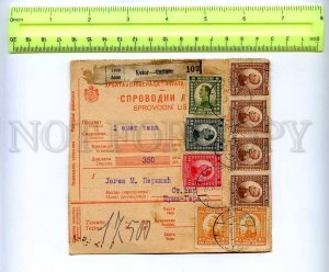 207732 SERBIA 1922 year consignment note w/ many stamps