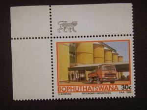 BOPHUTHATSWANA, 1986 MNH, 30c Temisano Development Project. Grain elevator (s...