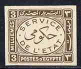 Egypt 1938 Official 3m brown imperf on thin cancelled car...