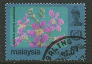 STAMP STATION PERTH Kedah #122 Sultan Abdul Halim Flowers Used 1979