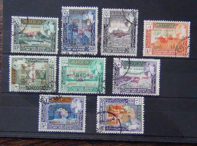 Kathiri State of Seiyun 1966 History of Olympic Games set Fine Used SG68 - SG76