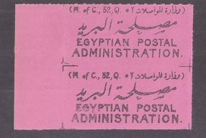 EGYPT: 1952 Pink OFFICIAL SEAL: pair, IMPERF BETWEEN (NO ROULETTES) Mint NH