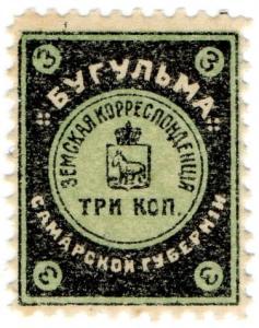 (I.B-CK) Russia Zemstvo Postal : Boghlma 3kp