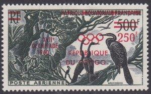Congo People's Republic Sc #C1 Mint Hinged