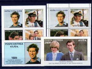Eritrea 1981 Royal Wedding Set Perf+Imperf+2SS SG # RW1/RW4