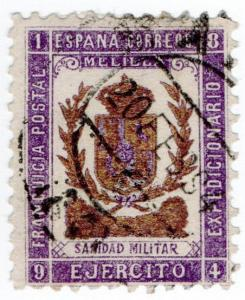 (I.B-CK) Spain Colonial Postal : Melilla Military Post (Health)