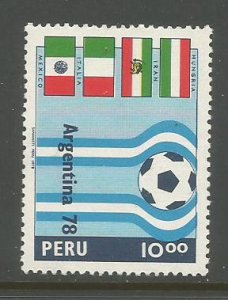 Peru    #648  MH  (1978)  c.v. $0.65