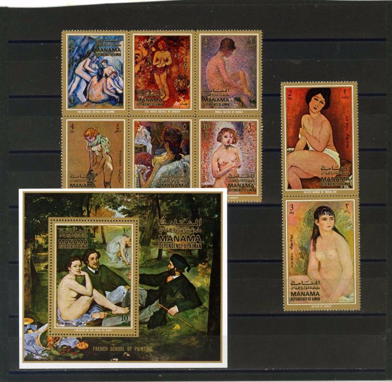 MANAMA 1971 PAINTINGS NUDES SET OF 8 STAMPS & S/S PERF.MNH
