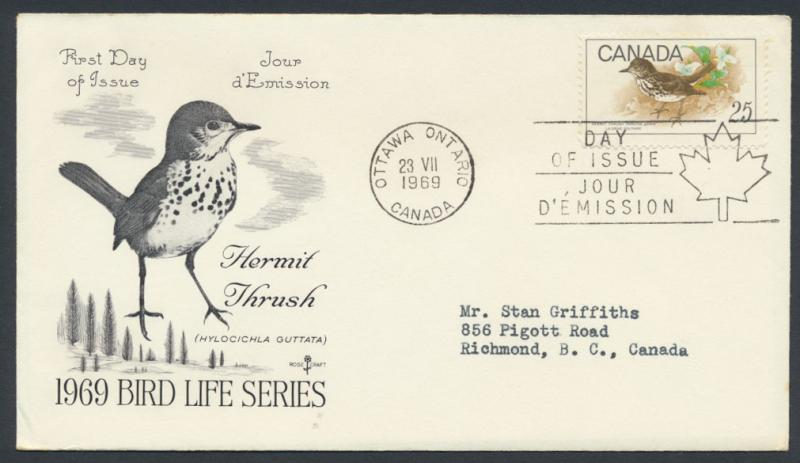 FDC SG 640 SC# 498 SPECIAL - please read details - Birds