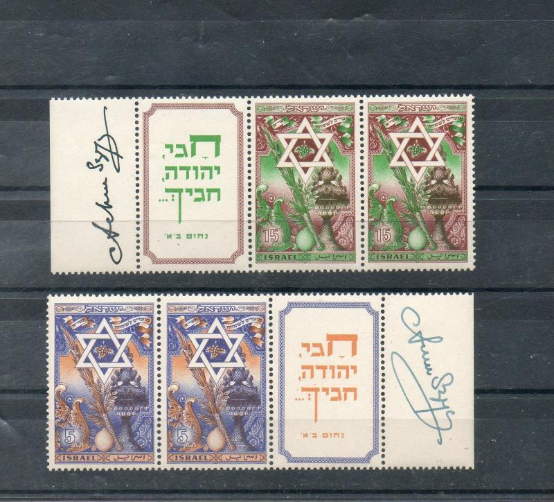 Israel Scott #35-36 Full Set of Tabs Signed by Designer A. Szyk!!