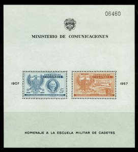 Colombia SC# 674a, Mint Never Hinged, few sm dry gum spots - S10290
