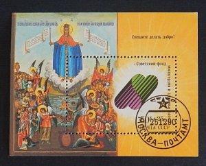 Art, USSR, (2357-T)