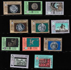 Persian/Iran stamp, Scott#1561-1571,  MNH, set of 10 stamps, #H-27
