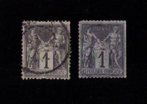 France Yvert 83c Used Right Type II Sage Cobalt Blue Variety Stamp CV $1200.00
