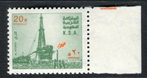 SAUDI ARABIA;  1982 early Oil Rig issue fine Mint MNH unmounted 20h. value