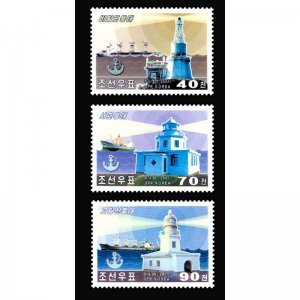 Korea 2001 Lighthouses  (MNH)  - Lighthouses