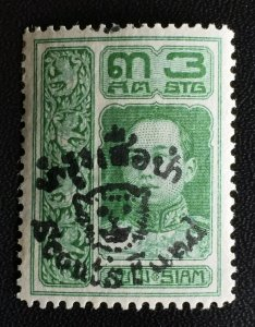 1920 Thailand Siam Scouts Fund opt 3stg MLH SC#B19 T2564
