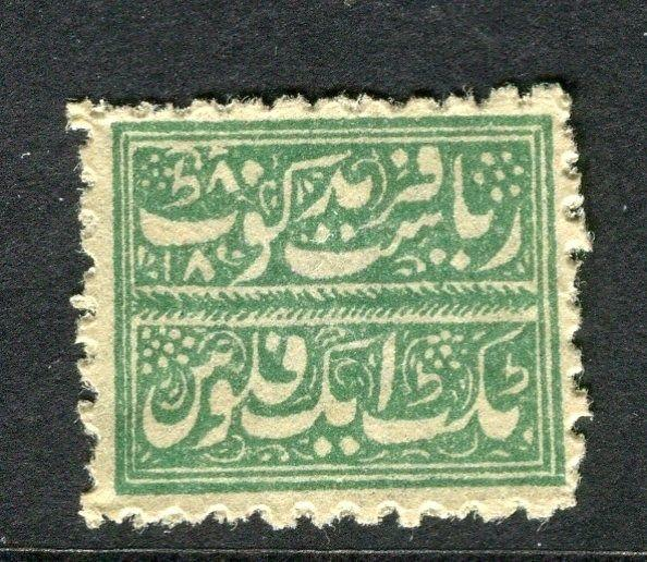 INDIA FARIDKOT 1880s-90s classic reprinted perf small issue unused,  green