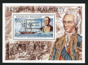 Madagascar Malagasy Scott C167 MNH** 1976 Overprint sheet