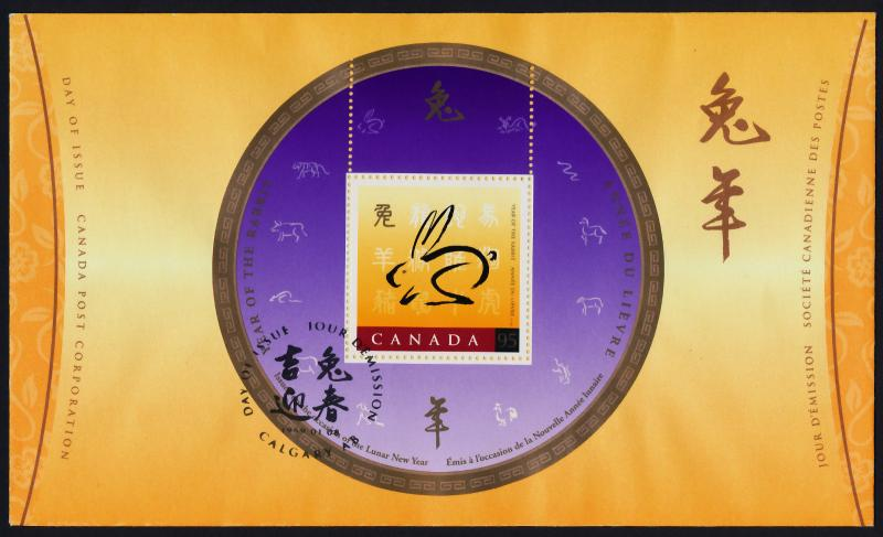 Canada 1768 on FDC - Year of the Rabbit