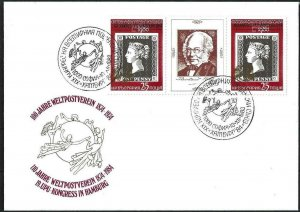 1983 Bulgaria UPU, Stamp on Stamp, One Penny Black FDC! LOOK!
