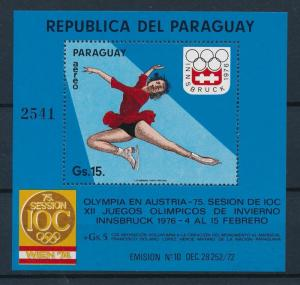 [55089] Paraguay 1974 Olympic games Innsbruck Figure skating MNH Sheet