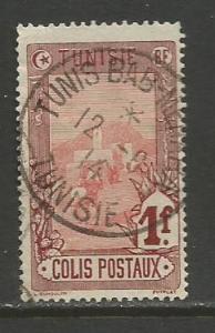 Tunisia  #Q8  Used  (1906)  c.v. $0.50