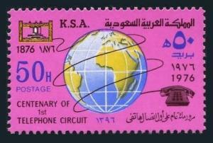 Saudi Arabia 721,MNH.Mi 599. 1st telephone call by Alexander Graham Bell,1976.